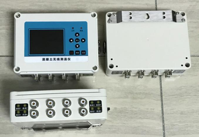 8通道混凝土無線測溫儀