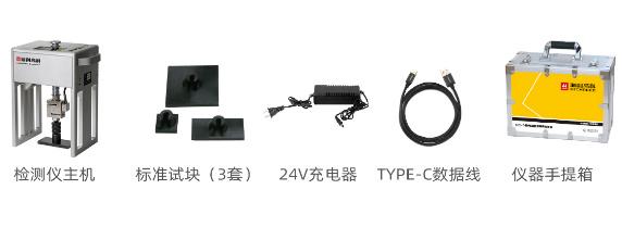 电动粘结强度检测仪附件清单