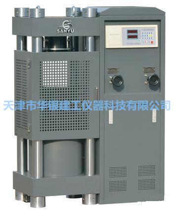 200噸電液式壓力試驗機