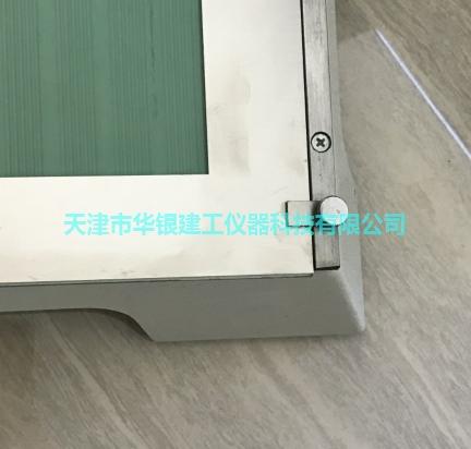 防水涂料涂膜模具