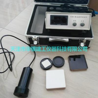台式反射率测定仪