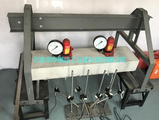 混凝土结构挠度仪支撑铁架