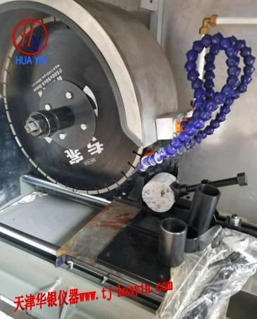 混凝土芯樣切割機