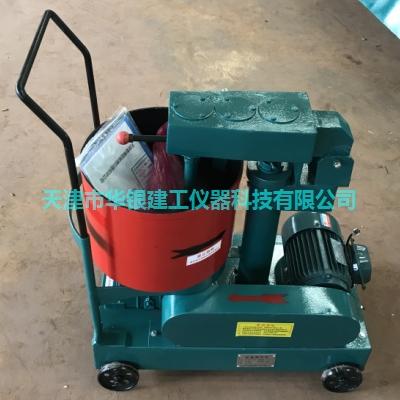 SJ-15型砂浆搅拌机