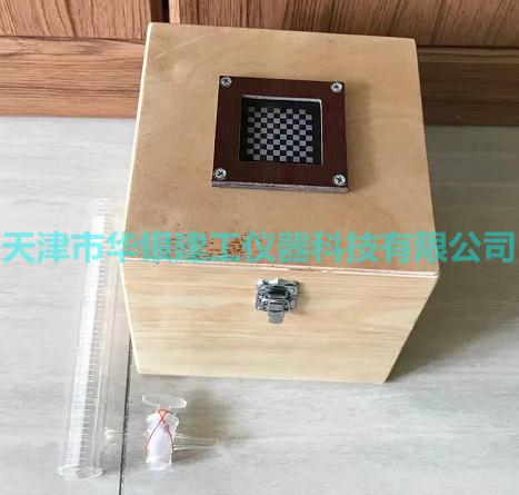 硫酸透明度測定儀