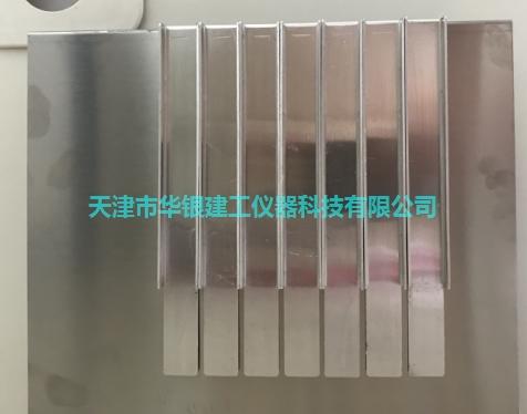 建筑密封膠下垂度模具,下垂度掛件