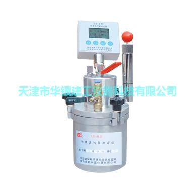 LS-B型砂漿含氣量測定儀