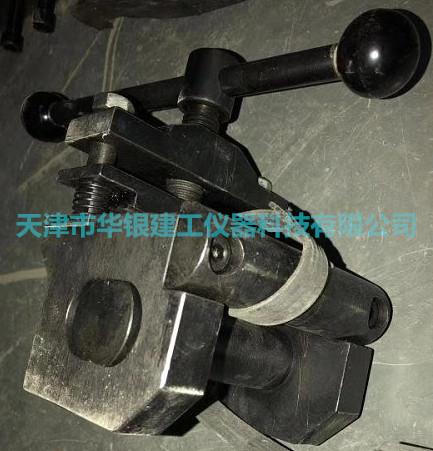 鋼塑格柵抗拉夾具