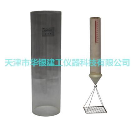 土壤濕化試驗儀